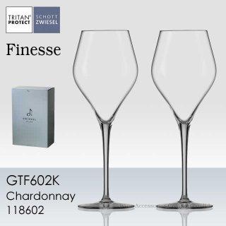 ショット・ツヴィーゼル フィネス シャルドネ 2脚セット【正規品】 GTF602K-2