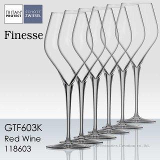 ショット・ツヴィーゼル フィネス 赤ワイン 6脚セット【正規品】 GTF603Kx6