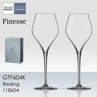 ショット・ツヴィーゼル フィネス リースリング 2脚セット【正規品】 GTF604K-2