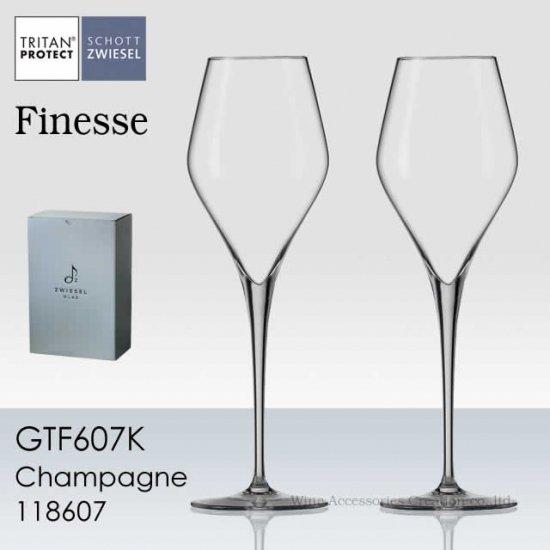 ショット・ツヴィーゼル フィネス シャンパンEP 2脚セット【正規品】 GTF607K-2