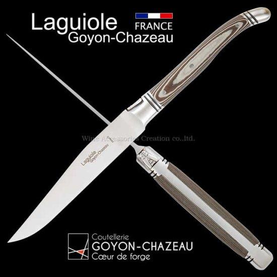 ゴヨン・シャゾー ラギオール ナイフ ペーパーストーン サンド TG100SP