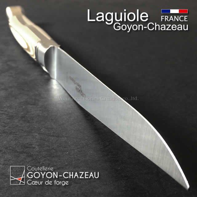 ゴヨン・シャゾー ラギオール ナイフペア2本セット ペーパーストーン サンド TG200SP