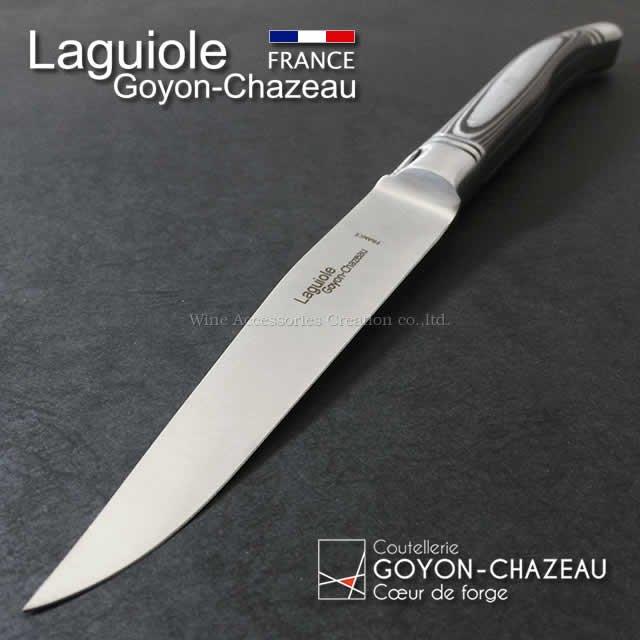 ゴヨン・シャゾー ラギオール ナイフペア2本セット ペーパーストーン グレイ TG200GP