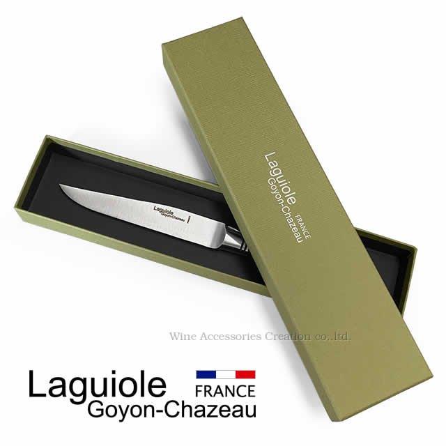 ゴヨン・シャゾー ラギオール ナイフペア2本セット ペーパーストーン ブラック TG200BP