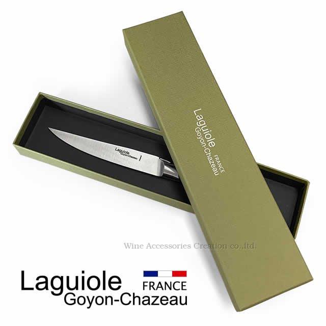 ゴヨン・シャゾー ラギオール ナイフペア2本セット ステンレス ニュースタイル TG200SN