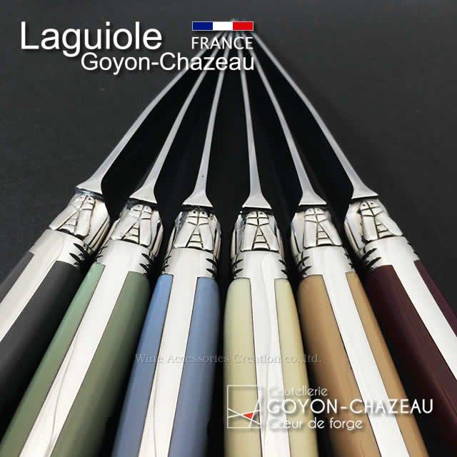 ゴヨン・シャゾー ラギオール ナイフペア2本セット ステンレス ボルスター TG200SB