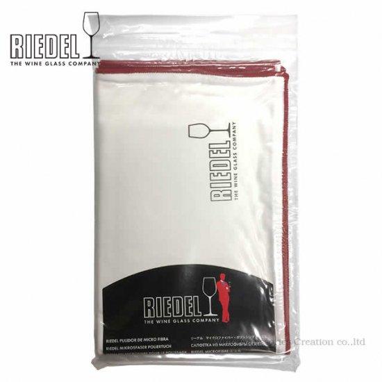 Riedel リーデル マイクロファイバー・クリスタル・クロス 5010/07