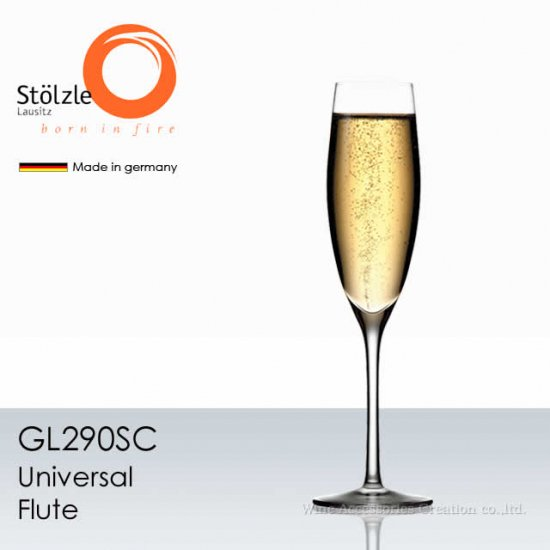 シュトルッツル ユニバーサル07 フルートシャンパン 1脚【正規品】 GL290SC