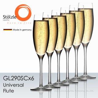 シュトルッツル ユニバーサル07 フルートシャンパン 6脚セット【正規品】 GL290SCx6