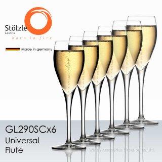 シュトルッツル スペシャリティ シャンパン 6脚セット【正規品】 GL930SCx6