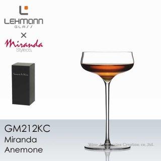 レーマン ミランダ アネモネ グラス ギフトボックス1脚入り【正規品】 GM212KC