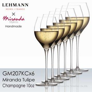 レーマン ミランダ チューリップ シャンパーニュ 10oz グラス 6脚セット【正規品】 GM207KCx6