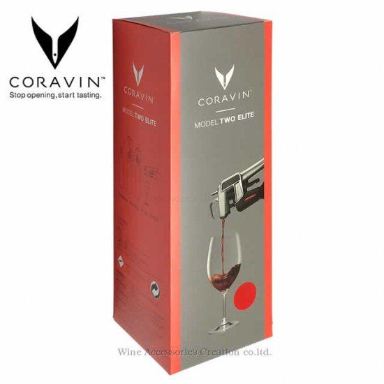 CORAVIN コラヴァン モデル2 エリート レッド【メーカー保証+WAC保証=3年保証】 CRV1003