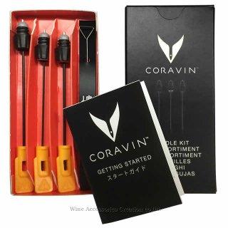 CORAVIN コラヴァン ワインシステム ファスター ニードル 1本【正規品】 CRV2002