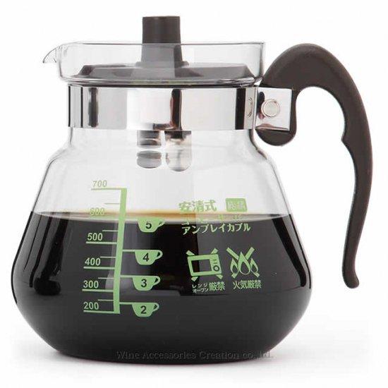 トライタン 樹脂製 安清式コーヒーサーバー アンブレイカブル700