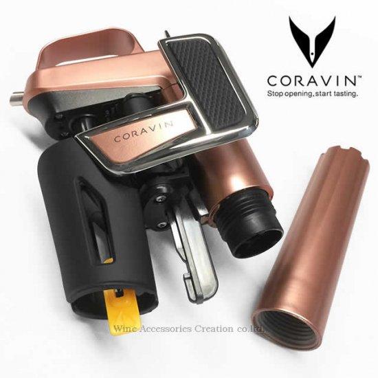 CORAVIN コラヴァン モデル2 ローズゴールド 限定カラー【メーカー保証+WAC保証=3年保証】 CRV1005