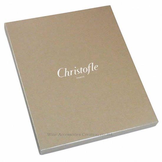 クリストフル フォトフレーム リネア 9×13 L判サイズ対応【正規品】 CHR800SV