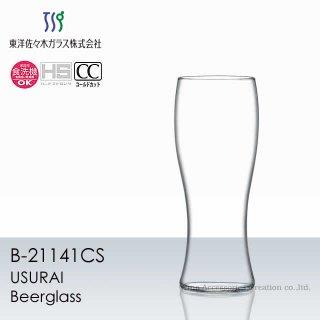 東洋佐々木ガラス 薄氷(うすらい) ビアーグラス 1客 B-21141CS