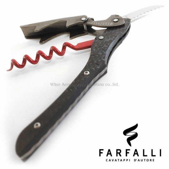 Farfalli ガリバー ソムリエナイフ レッドスクリュー SC106FR