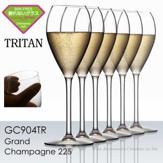 トライタン 樹脂製 グランシャンパーニュ 225 6脚セット【正規品】  GC904TRx6