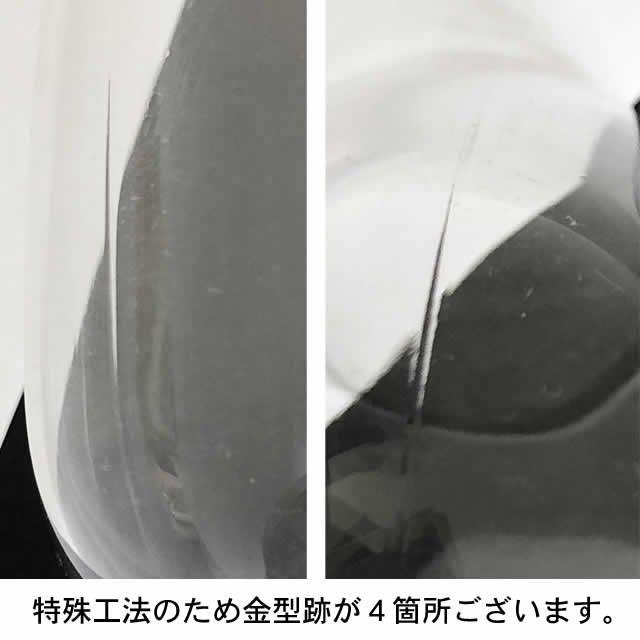 トライタン 樹脂製 グランシャンパーニュ 225 1脚【正規品】  GC904TR