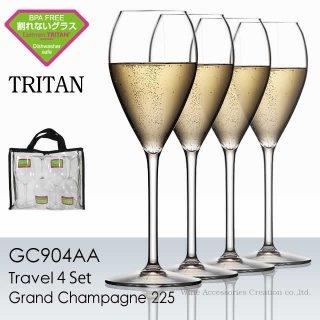 トライタン グランシャンパーニュ 225 トラベル4脚セット【正規品】  GC904AA