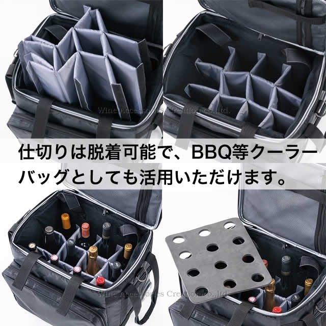ボトルフライヤー XJ900BK