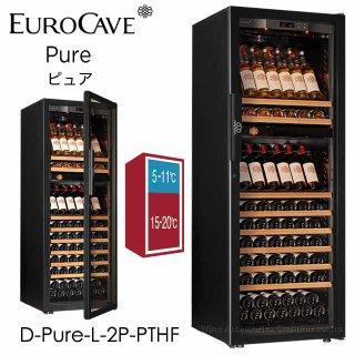 ユーロカーブ 6000シリーズ 2温度帯 CS棚+CK棚仕様 150本用 フルガラス扉 6170D2P【CPC】