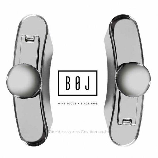 BOJ スキットル 235ml ブリリアント(光沢)仕上げ OB204BR