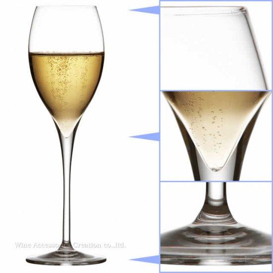 レーマン オパール シャンパン21 215ml 1脚  緩衝材包み ※ラッピング不可商品【正規品】GM210KC