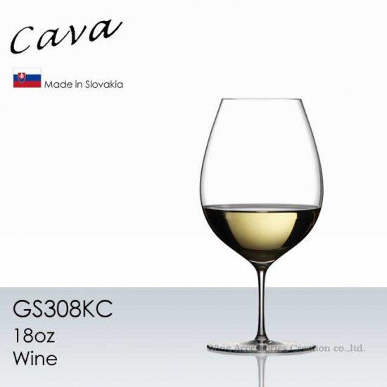 木村硝子店 Cava サヴァ 18oz ワイン 560ml 1脚【正規品】 GS308KC