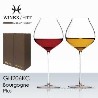 WINEX/HTT ブルゴーニュ Plus(プラス)グラス 2脚セット【正規品】 GH206KCx2