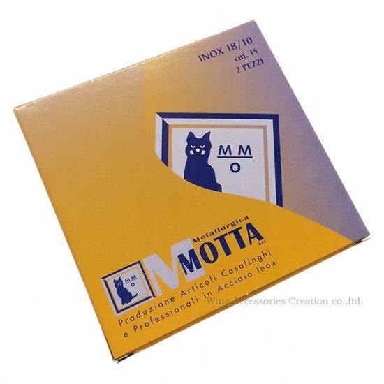 MOTTA バロック ソーサー 2枚セット TJ101MO