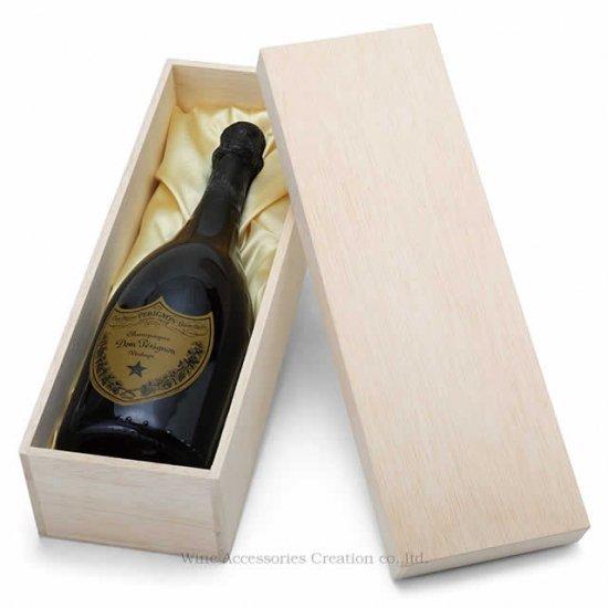 贈答用木箱布張り ワイン1本用 Lサイズ XJ242WD
