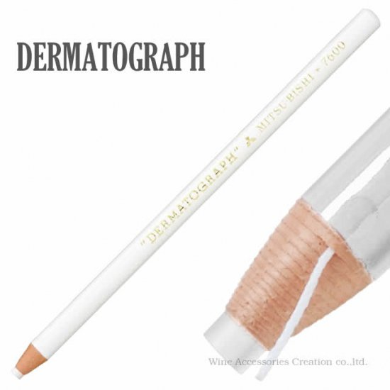 ダーマトグラフ(グリースペンシル)白 ZM001WH