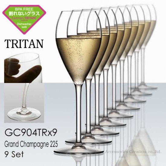 トライタン 樹脂製 グランシャンパーニュ 225 9脚セット【正規品】  GC904TRx9