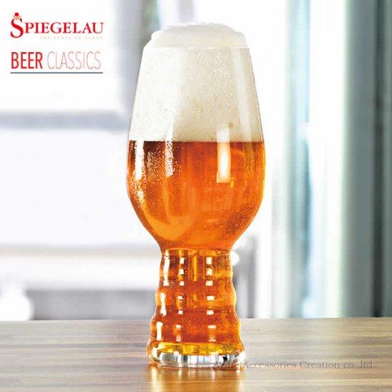 シュピゲラウ ビールクラシックス IPA(インディアナ・ペール・エール)4客セット【正規品】 GSP260SCx4