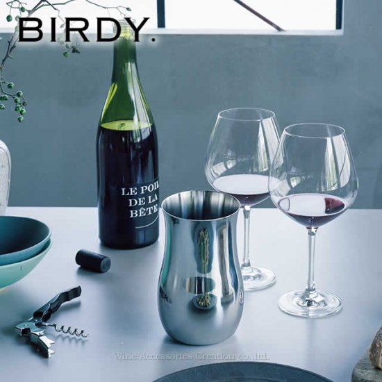 BIRDY デキャンタ DC700 BY700ST