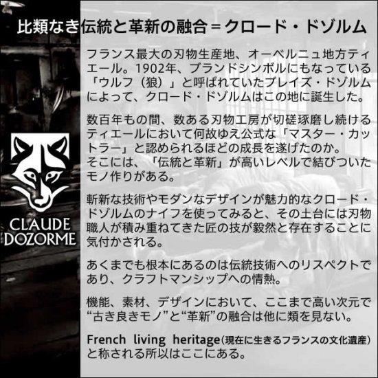 クロード・ドゾルム シャンパンサーベル ブラック SD200BK