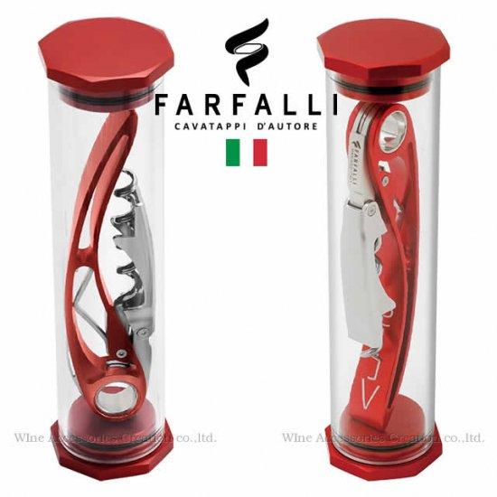 Farfalli ARIA アリア ソムリエナイフ レッド SC012RE