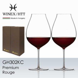 WINEX/HTT プレミアムルージュ グラス 2脚セット【正規品】 GH302KCx2