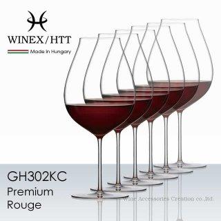 WINEX/HTT プレミアムルージュ グラス 6脚セット【正規品】 GH302KCx6