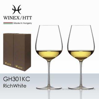 WINEX/HTT リッチホワイト グラス 2脚セット【正規品】 GH301KCx2