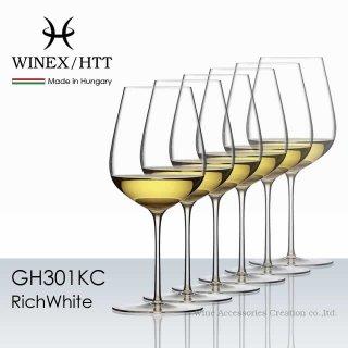 WINEX/HTT リッチホワイト グラス 6脚セット【正規品】 GH301KCx6