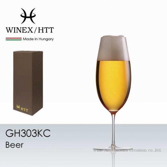 WINEX/HTT ビアー グラス 1脚【正規品】 GH303KC