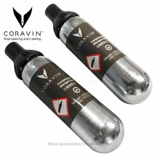 CORAVIN コラヴァン モデル2 キャンディーアップル 限定10台カラー トラベルセット【メーカー保証+WAC保証=3年保証】 CRV2018TS