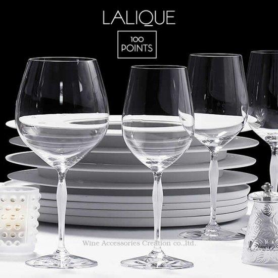 LALIQUE ラリック 100ポイント ブルゴーニュグラス【正規品】  10331800