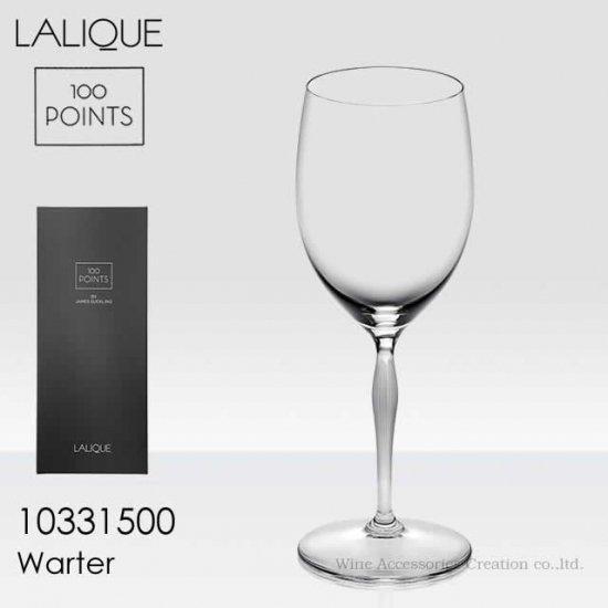 LALIQUE ラリック 100ポイント ウォーターグラス【正規品】  10331500