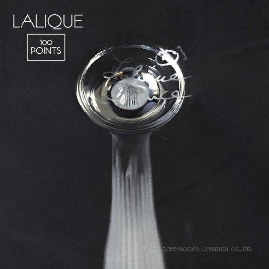 LALIQUE ラリック 100ポイント シャンパンクープ【正規品】  10484600