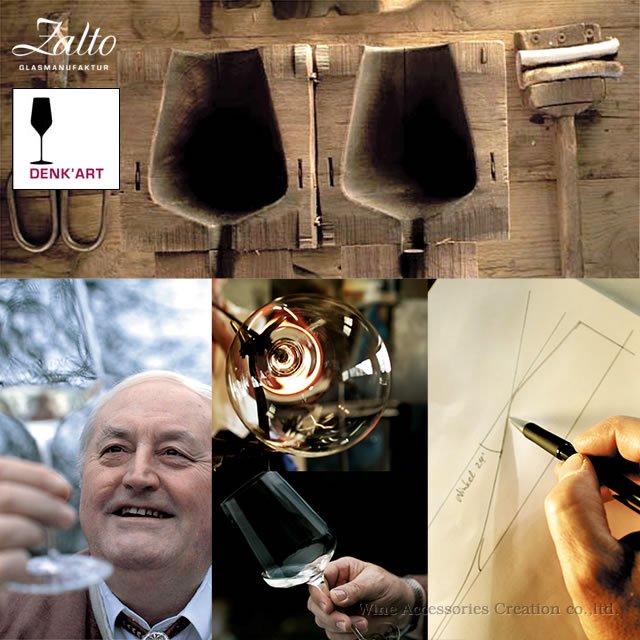 ザルト(Zalto)デンクアート ユニバーサル ワイン グラス 6脚セット【正規品】GZ306SO